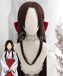 Kakegurui Compulsive Gambler Yuriko Nishinotouin Brown Cosplay Wig