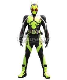 Kamen Rider 01 Full Armor Cosplay Costume
