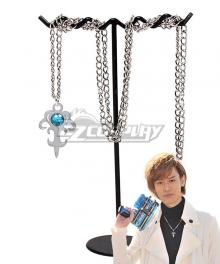 Kamen Rider Zi-o Daiki Kaito/Kamen Rider DiEnd Accessory Prop
