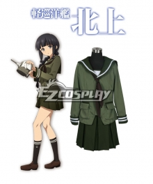 Kantai Collection Light Cruiser Kitakami Light Cruiser Oi Cosplay Costume