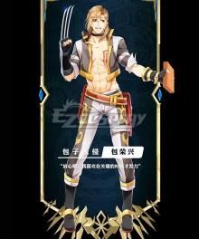 King's Avatar Quan Zhi Gao Shou Steamed Bun Invasion Rain Bao Rongxing Cosplay Costume