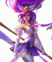 League Of Legends LOL Star Guardian Janna Head wear Cosplay Accessory Prop