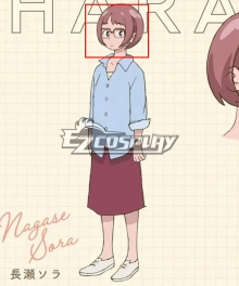 Looking for Magical Doremi Sora Nagase Brown Cosplay Wig