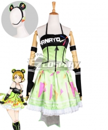 Love Live! Lovelive! Hanayo Koizumi Cyber Idolized Gaming Game Awaken Cosplay Costume