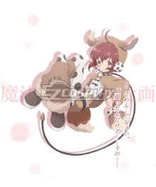 Magical Girl Raising Project Inubozaki Tama Cosplay Costume