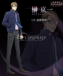 Mayonaka no Occult Komuin Kyoichi Sakaki Cosplay Costume