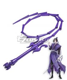 The Grandmaster Of Demonic Cultivation Mo Dao Zu Shi Jiang Cheng Whip Cosplay Weapon Prop