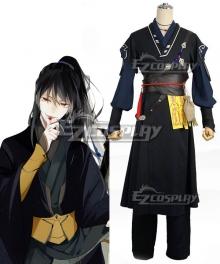 Mo Dao Zu Shi Xue Yang Cosplay Costume