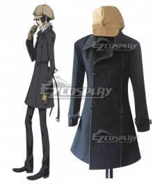 Nabari no Ou Yoite Cosplay Costume
