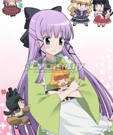 Nekogami Yaoyorozu Yuzu Komiya Cosplay Costume