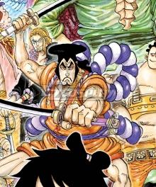 One Piece Kozuki Oden CospLay Costume