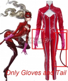 Persona 5 Ann Takamaki Glove and Tail Cosplay Accessory Prop