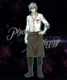 Phantom in the Twilight Luke Bowen Cosplay Costume