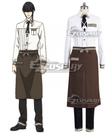 Phantom in the Twilight Toryu Cosplay Costume