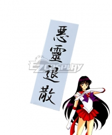 Sailor Moon Hino Rei Sailor Mars Talisment Cosplay Accessory Prop