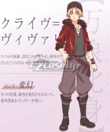 Seven Senses of the Re'Union Shichisei no Subaru Clive Vivali Cosplay Costume
