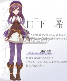 Seven Senses of the Re'Union Shichisei no Subaru Nozomi Kusaka Cosplay Costume