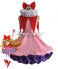 Shugo Chara Rima Mashiro Cosplay Costume