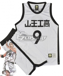 Slam Dunk Sawakita Eiji Cosplay Costume