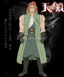 Tenrou: Sirius the Jaeger Fallon Cosplay Costume