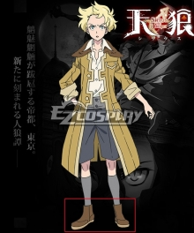 Tenrou: Sirius the Jaeger Philip Brown Cosplay Shoes