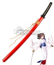 The Garden of Sinners Shiki Ryougi Knife Scabbard Cosplay Weapon Prop
