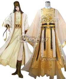 The Grandmaster Of Demonic Cultivation Mo Dao Zu Shi Jin Guangyao Cosplay Costume