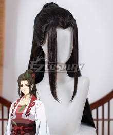 The Grandmaster Of Demonic Cultivation Mo Dao Zu Shi Wen Qing Black Cosplay Wig