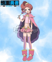 Cautious Hero: The Hero is Overpowered but Overly Cautious Eruru Cosplay Costume