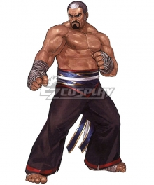 The King Of Fighters XIV Gang-il Cosplay Costume