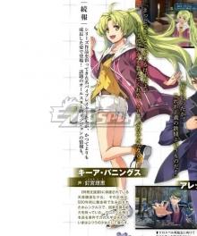 The Legend of Heroes - Hajimari no Kiseki KeA Cosplay Costume