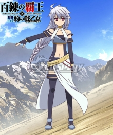 The Master of Ragnarok & Blesser of Einherjar Sigrun Cosplay Costume