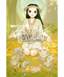 To Your Eternity Fumetsu no Anata e March Cosplay Costume
