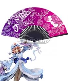 Touhou Project Saigyouji Yuyuko Fan Cosplay Weapon Prop