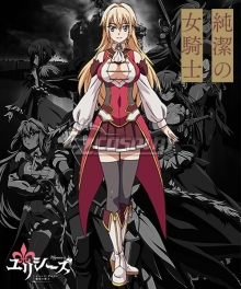 Ulysses: Jeanne d'Arc and the Alchemy Knights Ulysses: Jeanne d'Arc to Renkin no Kishi Arthur de Richemont Cosplay Costume
