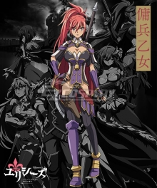 Ulysses: Jeanne d'Arc and the Alchemy Knights Ulysses: Jeanne d'Arc to Renkin no Kishi La Hire Cosplay Costume