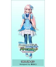 Vocaloid Megurine Luka Fraulein Cosplay Costume