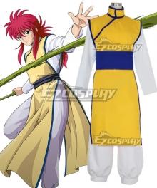 YuYu Hakusho Yoko Kurama Shuichi Minamino Cosplay Costume