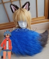 BNA Brand New Animal Michiru Kagemori Tail and Ears Cosplay Accessory Prop