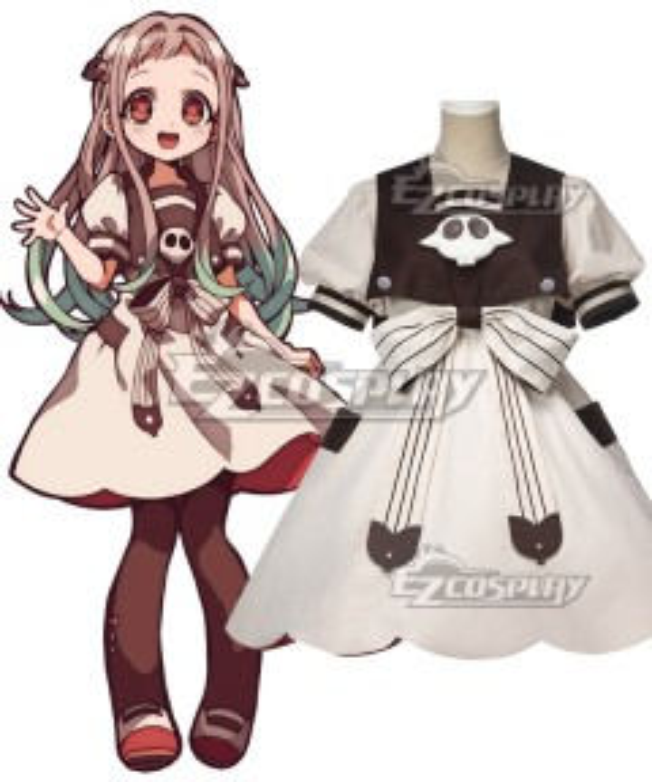 Jibaku Shounen Hanako-Kun Yashiro Nene Anime Brown Cosplay Costume