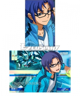 Gundam Build Fighters Try Yuuma Kousaka Cosplay Costume - Only Coat and T-shirt