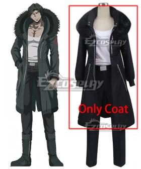 Danganronpa 3 The End of Hope's Peak High School Future Arc Juzo Sakakura Cosplay Costume - Only Coat