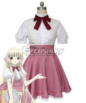 Chobits Chii Pink Maid Cosplay Costume B Edition