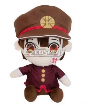 Jibaku Shounen Hanako-Kun Hanako Yugi Plush Doll Cosplay Accessory Prop