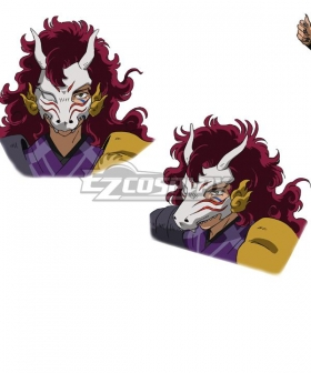 Inuyasha Yashahime : Princess Half-Demon Kirinmaru Red Cosplay Wig