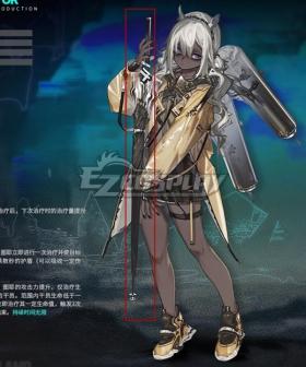 Arknights Tuye Umbrella Cosplay Weapon Prop