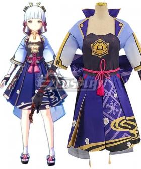 Genshin Impact Ayaka Cosplay Costume New Edition