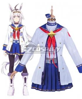 Uma Musume: Pretty Derby Oguri Cap Cosplay Costume