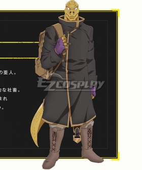 The Dungeon of Black Company Wanibe Cosplay Costume