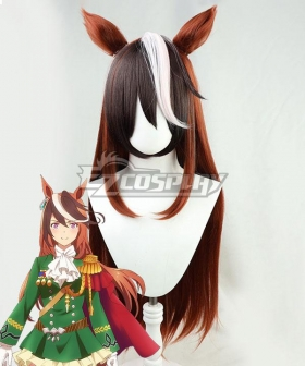 Uma Musume: Pretty Derby Symboli Rudolf Brown Cosplay Wig